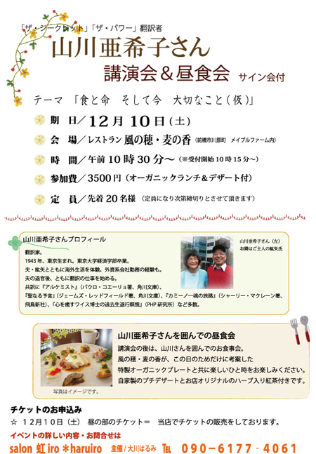 yamakawa.jpg