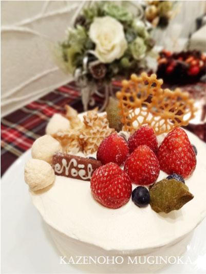 xmas-cake.jpg