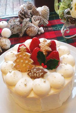 cake2012.jpg
